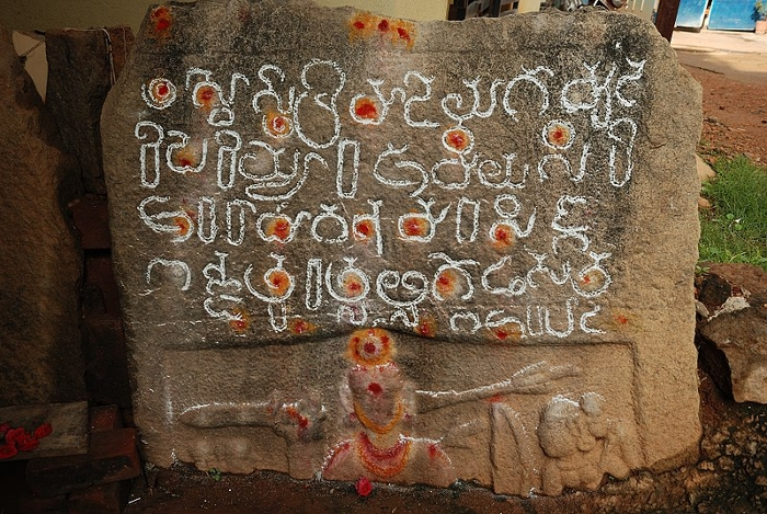 <strong>Neglected no more.</strong> Activists in India are using modern tech to photograph, map, tag, and preserve ancient inscription stones that tell the history of Bengaluru. Courtesy PL Udaya Kumar. <a href='https://www.youtube.com/channel/UCW8JlhcWKY0y7GjApCIsMEg/videos'>(CC BY-SA 4.0)</a>